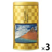 三越伊勢丹〈愛国製茶〉限定ギフト3箱
