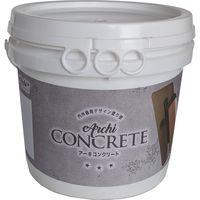 オンザウォール アーキコンクリート 5kg グレー OTW9029041 1個(直送品)