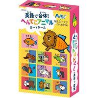 アーテック 英語で合体!へんてこアニマルカードゲーム 7421 英語教育 幼児 小学生 神経衰弱 トランプ 4個(直送品)