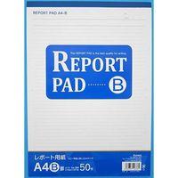 A4レポート用紙 B罫 50枚×100冊 25-304 1ケース 協和紙工(直送品)
