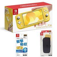 Nintendo Switch Lite イエローセット(パッケージ版)の画像