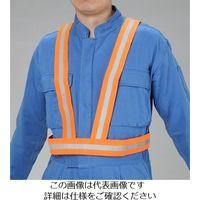 エスコ(esco) 安全ベスト(伸縮/オレンジ) 1セット(3枚) EA983R-261(直送品)