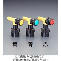 エスコ(esco) φ50mm ペール缶・一斗缶用コック(樹脂製/青) 1個 EA991JW-12(直送品)