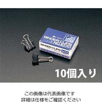 エスコ(esco) 41mm/120枚 バインダークリップ(10個) 1セット(100個:10個×10箱) EA762FB-6(直送品)