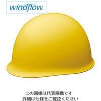 ミドリ安全 ヘルメット SC-MPC RA3-UP Windflow ライトイエロー 1個 4003073001(直送品)