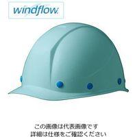 ミドリ安全 ヘルメット SC-11F RA3-UP Windflow ブルー#5 1個 4003114034(直送品)