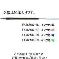 エスコ(esco) 0.7mm ボールペン替芯(緑・10本) 1セット(100本:10本×10箱) EA765MG-69(直送品)