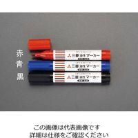 エスコ(esco) [黒/中字] 油性マーカー 1セット(40本) EA765MJ-47B(直送品)