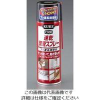 エスコ(esco) 220ml フッ素系潤滑スプレー(速乾性) 1セット(2200mL:220mL×10本) EA920CC-11(直送品)