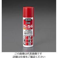 エスコ(esco) 70ml 5-56潤滑・防錆剤(無香タイプ) 1セット(700mL:70mL×10本) EA920KA-22(直送品)