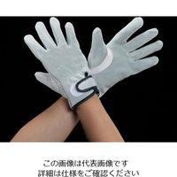 エスコ(esco) [L] 230mm 手袋(牛床革) 1セット(10双) EA353C-78(直送品)