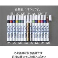 エスコ(esco) [銀/中字] ペイントマーカー 1セット(30本) EA765MP-12J(直送品)