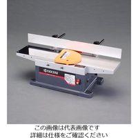 エスコ(esco) AC100V/1200W 手押かんな 1台 EA853BA-1(直送品)