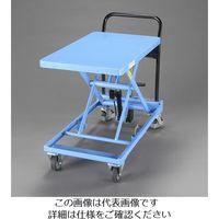 エスコ(esco) 900x 600mm/550kg テーブルリフト 1台 EA520XH-7A(直送品)