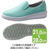 ミドリ安全 超耐滑作業靴 ハイグリップ・ザ・フォース NHF-700 グリーン 25.0 1足 2125087809(直送品)
