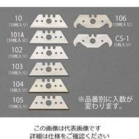 エスコ(esco) 53x19x0.63mm カッターナイフ替刃(10枚) EA589CR-101A(直送品)