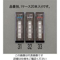 エスコ(esco) 0.3mm[B ]シャープペンシル替芯(20本) 1セット(400本:20本×20個) EA765MF-33(直送品)