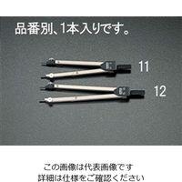 エスコ(esco) 130mm コンパス 1セット(2本) EA765G-11(直送品)