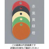 エスコ(esco) 25mm タグブランク(アルマイトアルミ 丸/オレンジ/5枚) 1セット(4個) EA591HG-81A(直送品)