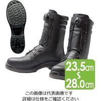ミドリ安全 安全靴 プレミアムコンフォート PRM230Boa ブラック 24.5 1足 1530001808(直送品)