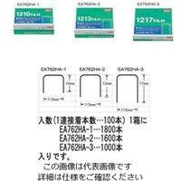 エスコ(esco) [ 70枚用]大型ホッチキス針 1セット(18000本:1800本×10箱) EA762HA-1(直送品)