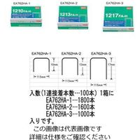 エスコ(esco) [150枚用]大型ホッチキス針 1セット(10000本:1000本×10箱) EA762HA-3(直送品)