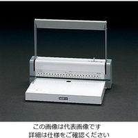 エスコ(esco) [B5/26-A4/30穴 切替式] 多穴パンチ 1台 EA762MD-3(直送品)