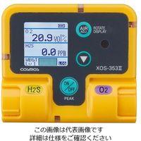 エスコ(esco) [防水型] 酸素・硫化水素濃度計 1台 EA733B-20(直送品)