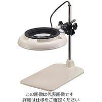 エスコ(esco) x2.0/130mm 照明付拡大鏡 1台 EA756TC-0.5B(直送品)