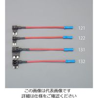 エスコ(esco) 10A 自動車用ミニ平型ヒューズ分岐コード(5本) 1セット(2袋) EA758ZR-121(直送品)