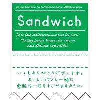 ヒカリ紙工 Sandwich 300枚 SOー304 1袋(直送品)