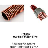 カナパワーホース ニューAT 65φ 定尺外 36M KPW-AT065-36(直送品)
