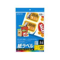 コクヨ(KOKUYO) LBP用紙ラベル(カラー&モノクロ対応) A4 ノーカット LBP-F690N 1セット(100シート:20シート入×5袋)(直送品)