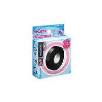 コクヨ(KOKUYO) カラーマグネット マグネットテープ<マグテ> 19mm×8m マク-370N 1セット(40m:8m入×5巻)(直送品)