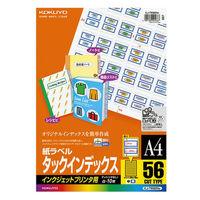 コクヨ(KOKUYO) IJP用タックインデックス A4 56面 中 10枚 青 KJ-T692NB 1セット(10シート入×5袋)(直送品)