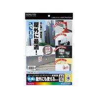 コクヨ(KOKUYO) カラーLBP&コピー用フィルムラベル 水に強いタイプ ノーカット 白 LBP-OD101W-10 1セット(5袋)(直送品)