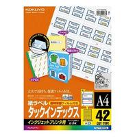 コクヨ(KOKUYO) IJP用タックインデックス A4 42面 大 フィルム付 青 KJ-T1691NB 1セット(25枚:5枚入×5袋)(直送品)