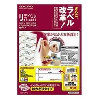 コクヨ IJP用ラベル リラベル A4 12面四辺余白付 20枚入 KJ-E80919N 1セット(20シート入×5袋)(直送品)