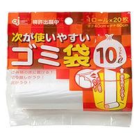 次が使いやすいゴミ袋 10L 半透明 1個(20枚入) ケミカルジャパン