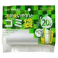 次が使いやすいゴミ袋 20L 半透明 1個(20枚入) ケミカルジャパン