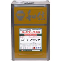 和信ペイント #950108 ガードラックプロ ブラック 16L 1缶(直送品)