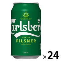 送料無料 (限定デザイン) リバプールデザイン缶 選手サイン付き カールスバーグ 350ml 1ケース(24本入) 輸入ビールの画像