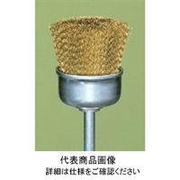 アルゴファイルジャパン(ARGOFILE) 真鍮ブラシφ20×9カップ型φ3.0軸 BM678 1セット(6本)(直送品)