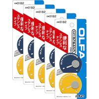 オルファ タッチナイフ2コパック 31B2 016255-5 5パック(10個:2個×5)(直送品)