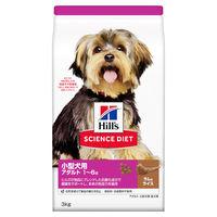 新商品 サイエンスダイエット アダルト 成犬用 ラム&ライス 小型犬 3kg 日本ヒルズ ドッグフード ドライ