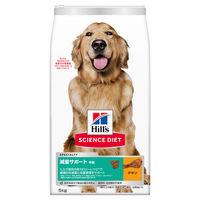 新商品 サイエンスダイエット 減量サポート 中型犬用 チキン 中粒 5kg 日本ヒルズ ドッグフード ドライ