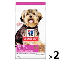 新商品 サイエンスダイエット アダルト 成犬用 ラム&ライス 小型犬 3kg 2袋 日本ヒルズ ドッグフード ドライ