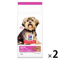 新商品 サイエンスダイエット アダルト 成犬用 ラム&ライス 小型犬 1.5kg 2袋 日本ヒルズ ドッグフード ドライ