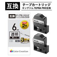 テプラ/TEPRA PRO互換テープ 透明ラベル(黒文字) 6mm幅 2個パック CTC-KST6K-2P カラークリエーション 汎用(わけあり品)