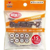 KAWAGUCHI 布用両面テープ 幅15mm 94-004 1セット(2個)(直送品)